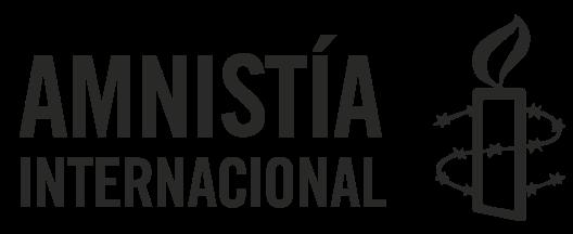 amnistia-inter-logo